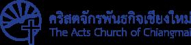 Children Church Logo
